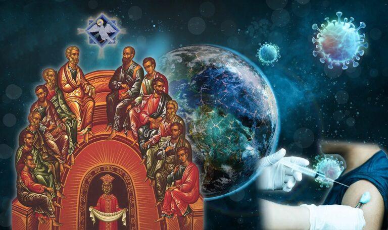 Gheronda Eftimie Aghioritul – DESPRE VACCINAREA OBLIGATORIE